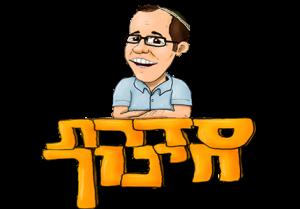לוגו סדנת חינוך
